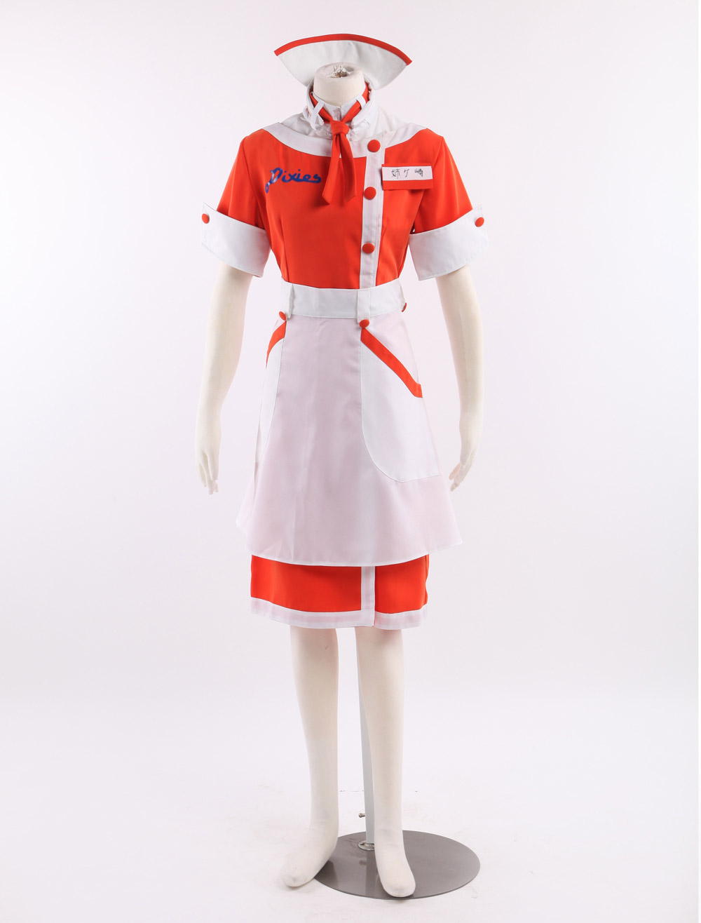 Love Plus Nene Anegasaki Cosplay Costume